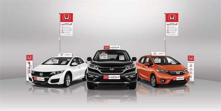 Program Honda Quality Plus