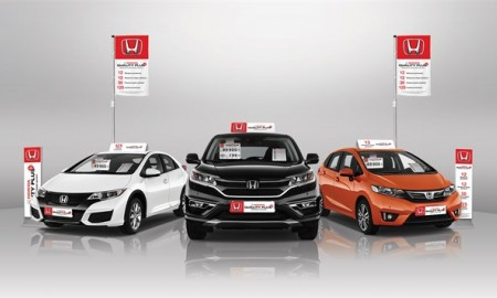 Program Honda Quality Plus