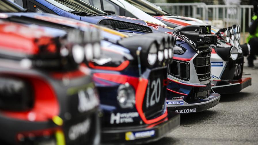 Kalendarz WRC 2018