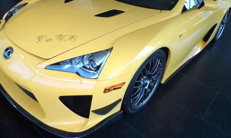 Lexus LFA z autografem za 7 mln dolarów