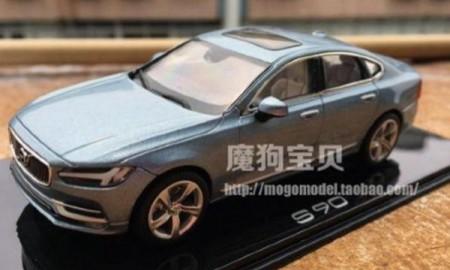 Tak wygląda Volvo S90?