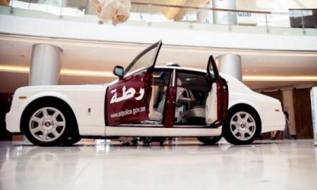 Rolls-Royce Phantom dołączył do floty policji Abu Zabi